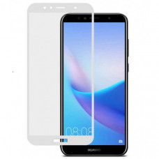 Защитное стекло Huawei Honor 7A (5D) белая рамка (техпакет)(ударопрочное)