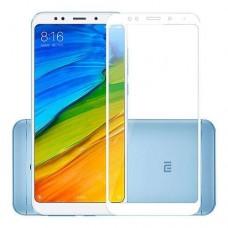 Защитное стекло Xiaomi Redmi 5 (5D) белая рамка (ударопрочное)