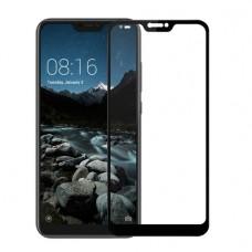 Защитное стекло Xiaomi Mi А2 (5D) черная рамка (техпакет)(ударопрочное)