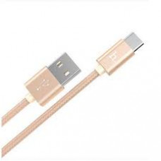 USB Дата-кабель Type-C круглый нейлоновый 1м (Х2)(Hoco)