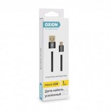 USB кабель Micro USB (OXION)(коробка)(1м)