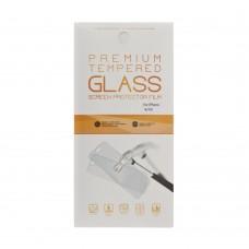 iPhone 4 защитное стекло (2в1 золотое)