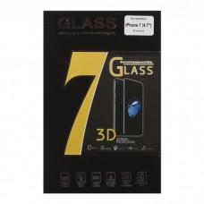 iPhone 7 защитное стекло 3D золотое