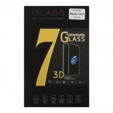 iPhone 7 защитное стекло 3D розовое