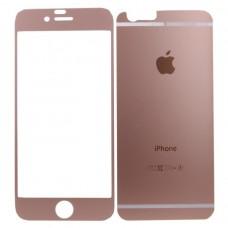 iPhone 6/6S  2в1 Защитное стекло  розовая рамка