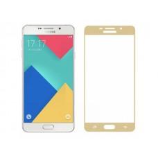 Samsung G570F Galaxy J5 Prime Защитное стекло