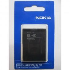 АКБ Nokia BL-4D (N8/N97mini )