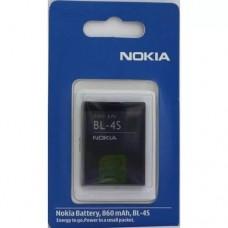 АКБ Nokia BL-4S (7610s/2680s/3600s)