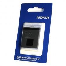 АКБ Nokia BL-5F(N95/N93i/6290/E65)